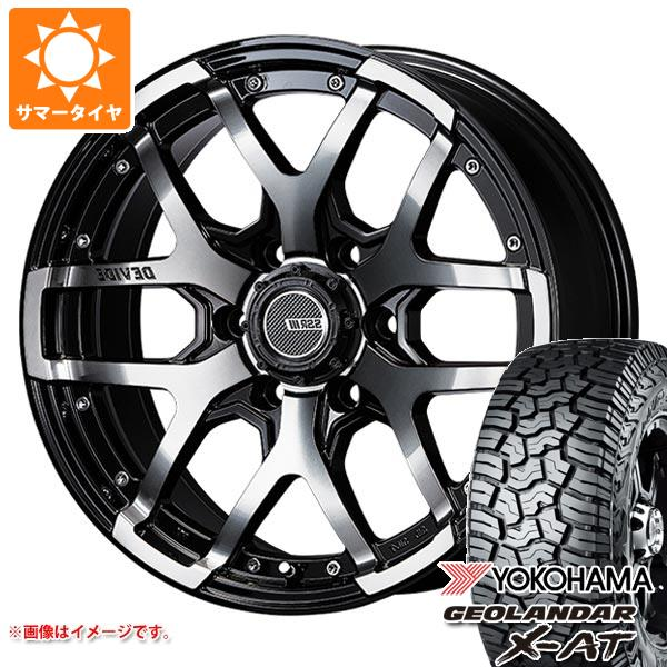 サマータイヤ 265/65R17 120/117Q ヨコハマ ジオランダー X-AT G016 SSR ディバイド ZS 8.0-17 タイヤホイール4本セット