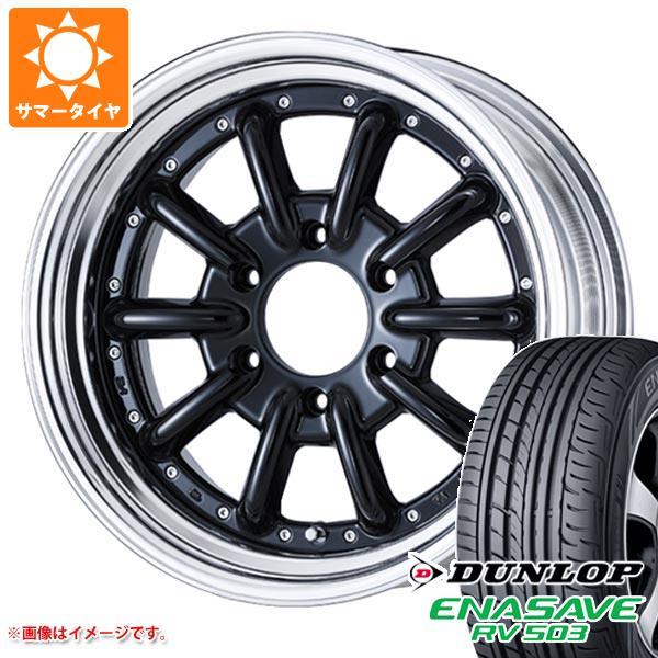 ハイエース 200系専用 サマータイヤ ダンロップ RV503 215/65R16C 109/107L エセックス ENCB 2P 6.5-16 タイヤホイール4本セット