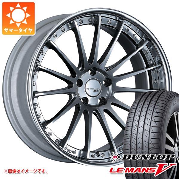 サマータイヤ 245/40R20 95W ダンロップ ルマン5 LM5 & SSR エグゼキューター CV04 8.0-20 タイヤホイール4本セット