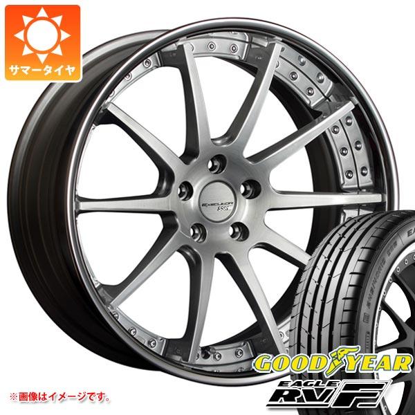 サマータイヤ 245/35R20 95W XL グッドイヤー イーグル RV-F & SSR エグゼキューター CV01 8.0-20 タイヤホイール4本セット