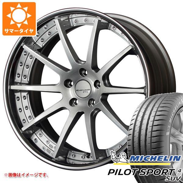 サマータイヤ 235/55R19 105Y XL ミシュラン パイロットスポーツ4 SUV SSR エグゼキューター CV01 8.0-19 タイヤホイール4本セット