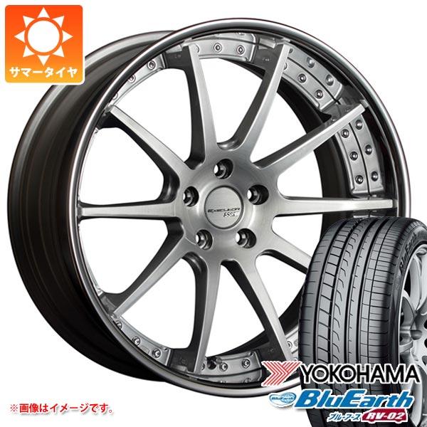 サマータイヤ 245/35R20 95W XL ヨコハマ ブルーアース RV-02 & SSR エグゼキューター CV01 8.0-20 タイヤホイール4本セット