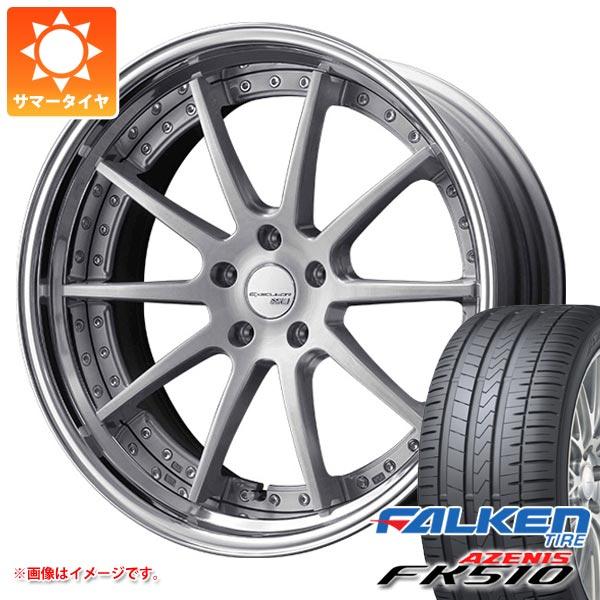 サマータイヤ 245/35R21 (96Y) XL ファルケン アゼニス FK510 & SSR エグゼキューター CV01S 8.5-21 タイヤホイール4本セット