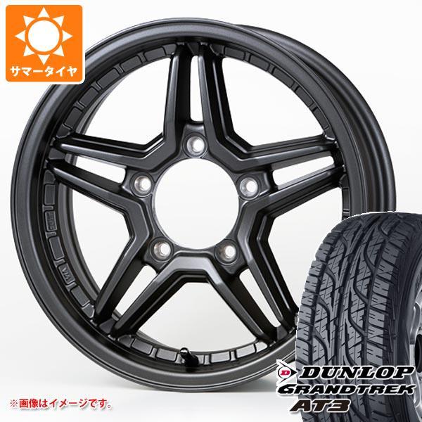 ジムニーシエラ専用 サマータイヤ ダンロップ グラントレック AT3 215/70R16 100S ブラックレター エクセル JX3 6.0-16 タイヤホイール4本セット