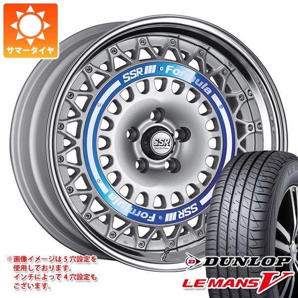 サマータイヤ 245/45R19 98W ダンロップ ルマン5 LM5 SSR フォーミュラ エアロメッシュ 8.5-19 タイヤホイール4本セット