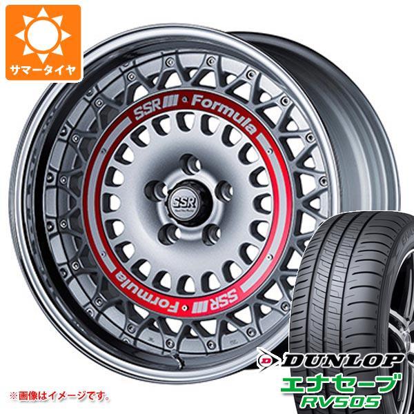 日本最大のブランド サマータイヤ 215 SSR/55R18 95V ダンロップ エナセーブ RV505 SSR フォーミュラ RV505 フォーミュラ エアロメッシュ 7.5-18 タイヤホイール4本セット, スザカシ:08a5e8e3 --- sap-latam.com