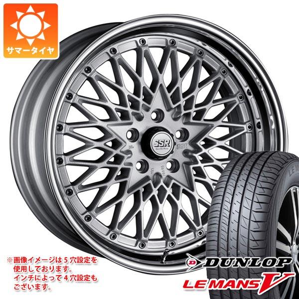 サマータイヤ 235/55R18 100V ダンロップ ルマン5 LM5 SSR フォーミュラ メッシュ 8.0-18 タイヤホイール4本セット
