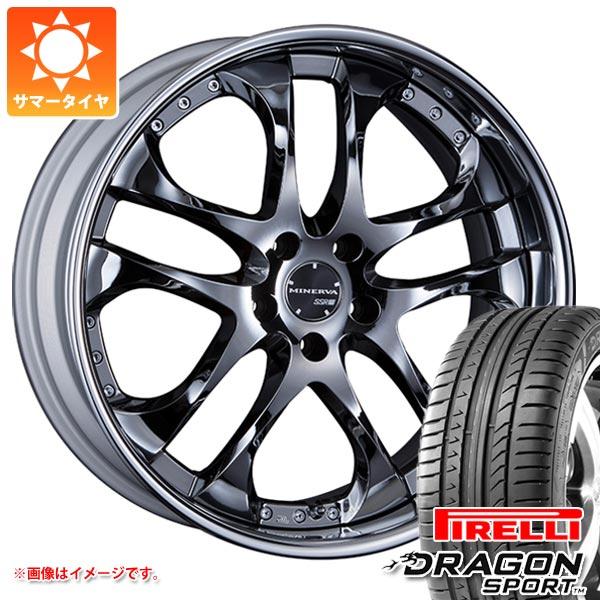 正規品 サマータイヤ 245/40R19 98W XL ピレリ ドラゴン スポーツ SSR ミネルバ 8.0-19 タイヤホイール4本セット