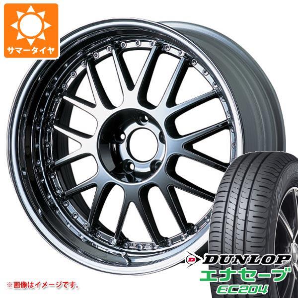 サマータイヤ 215/50R18 92V ダンロップ エナセーブ EC204 SSR プロフェッサー MS1 7.5-18 タイヤホイール4本セット