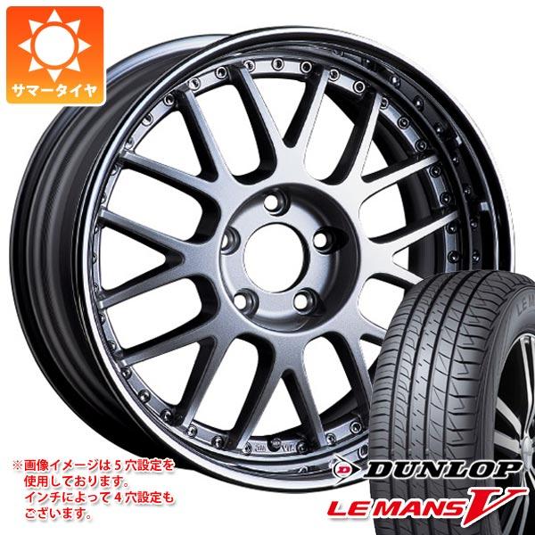 日本初の サマータイヤ SSR 195/45R17 6.5-17 81W サマータイヤ ダンロップ ルマン5 LM5 SSR プロフェッサー MS1R 6.5-17 タイヤホイール4本セット, BloomBroome:e0f79378 --- rednuncamais.online