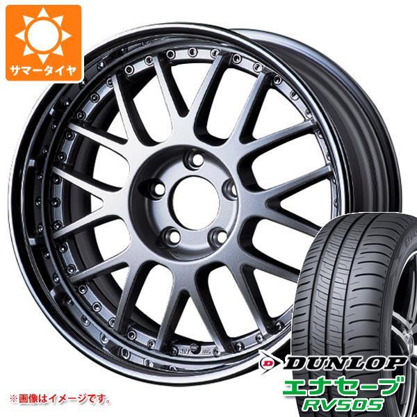 サマータイヤ 165/60R15 77H ダンロップ エナセーブ RV505 SSR プロフェッサー MS1R 5.5-15 タイヤホイール4本セット