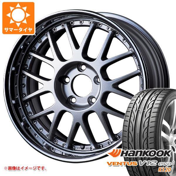2020年製 サマータイヤ 205/45R17 88W XL ハンコック ベンタス V12evo2 K120 SSR プロフェッサー MS1R 7.0-17 タイヤホイール4本セット