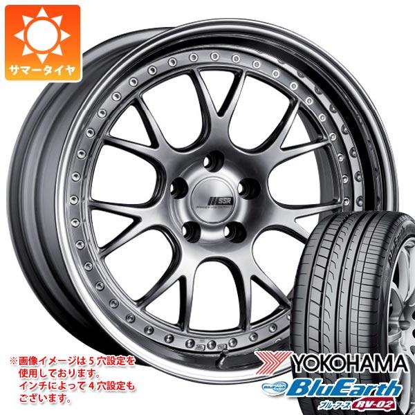 サマータイヤ 245/35R20 95W XL ヨコハマ ブルーアース RV-02 SSR プロフェッサー MS3 8.5-20 タイヤホイール4本セット