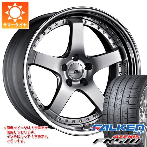 最高級のスーパー サマータイヤ 235/35R20 (92Y) プロフェッサー XL ファルケン アゼニス 235/35R20 FK510 SP4 SSR プロフェッサー SP4 8.5-20 タイヤホイール4本セット, 田野町:f343cdff --- lucyfromthesky.com