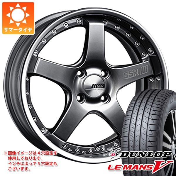 サマータイヤ 185/55R16 83V ダンロップ ルマン5 LM5 SSR プロフェッサー SP4R 6.0-16 タイヤホイール4本セット