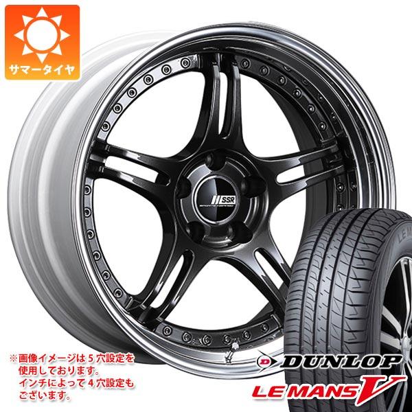 サマータイヤ 195/45R16 80W ダンロップ ルマン5 LM5 SSR プロフェッサー SPX 6.5-16 タイヤホイール4本セット