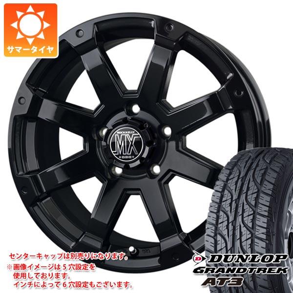 サマータイヤ 235/70R16 106S ダンロップ グラントレック AT3 ブラックレター バドックス ロックケリー MX-1 7.0-16 タイヤホイール4本セット