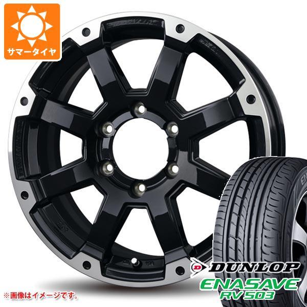 ハイエース 200系専用 サマータイヤ ダンロップ RV503 195/80R15 107/105L バドックス ロックケリー MX-1 6.0-15 タイヤホイール4本セット