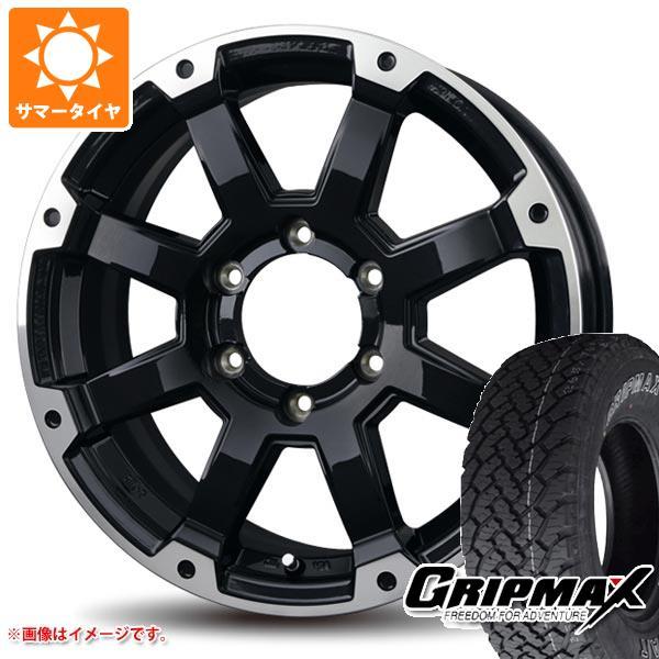サマータイヤ 215/70R16 100T グリップマックス グリップマックス A/T アウトラインホワイトレター バドックス ロックケリー MX-1 200系ハイエース 6.5-16 タイヤホイール4本セット