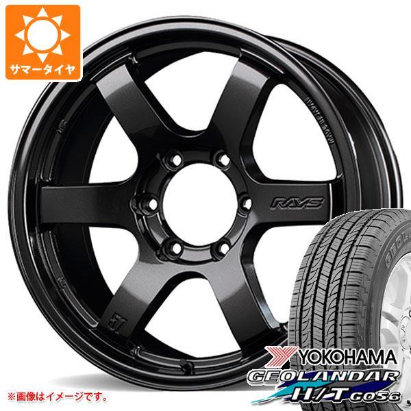 サマータイヤ 285/60R18 116H ヨコハマ ジオランダー H/T G056 ブラックレター レイズ グラムライツ 57DR-X 9.0-18 タイヤホイール4本セット