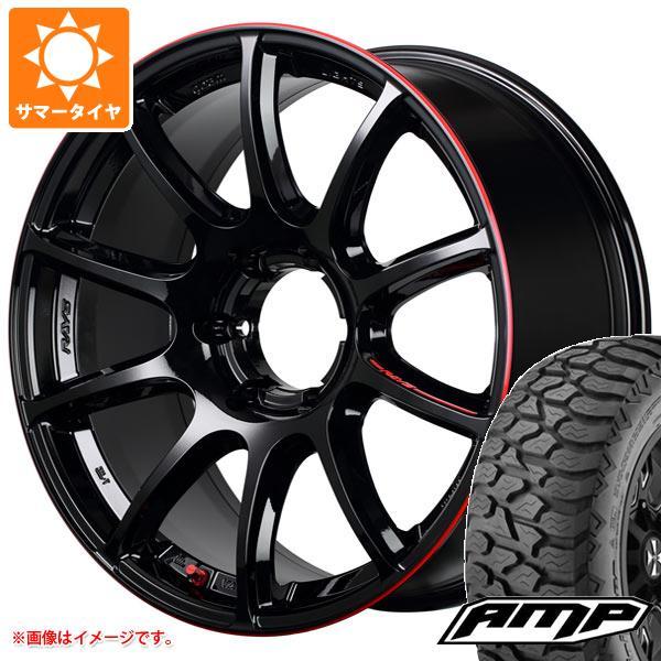 サマータイヤ 265/50R20 121/118S 10PR AMP テレーングリッパー A/T レイズ グラムライツ 57トランスエックス REV 8.5-20 タイヤホイール4本セット