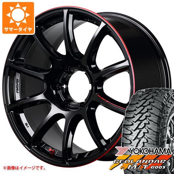 サマータイヤ 275/55R20 120/117Q ヨコハマ ジオランダー M/T G003 レイズ グラムライツ 57トランスエックス REV 8.5-20 タイヤホイール4本セット