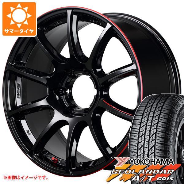 サマータイヤ 265/50R20 107H ヨコハマ ジオランダー A/T G015 ブラックレター レイズ グラムライツ 57トランスエックス REV 8.5-20 タイヤホイール4本セット