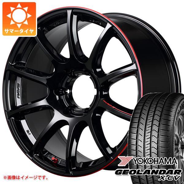 サマータイヤ 265/50R20 111W XL ヨコハマ ジオランダー X-CV G057 レイズ グラムライツ 57トランスエックス レブリミットエディション 8.5-20 タイヤホイール4本セット