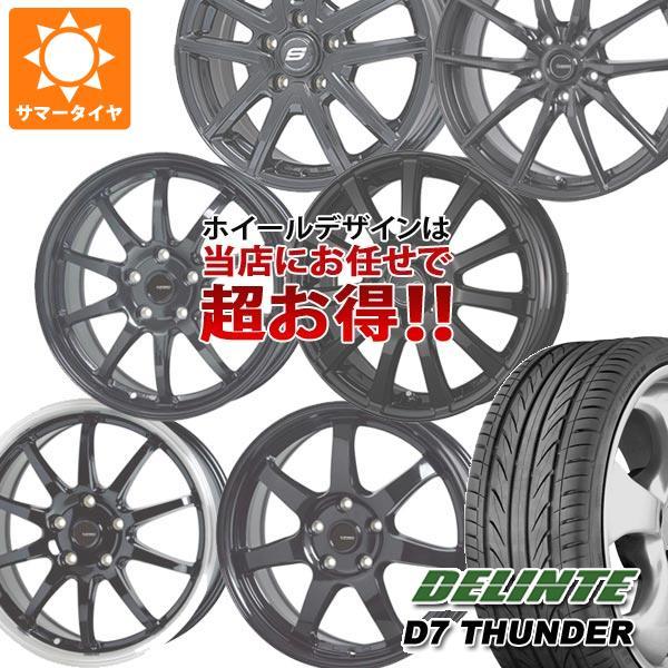 サマータイヤ 225/45R18 95W XL デリンテ D7 サンダー デザインお任せ (黒)ブラックホイール 7.5-18 タイヤホイール4本セット