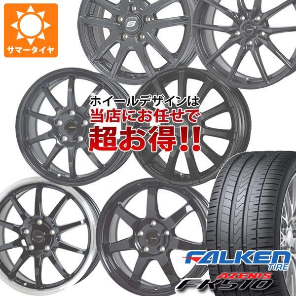 サマータイヤ 225/40R18 92Y XL ファルケン アゼニス FK510 デザインお任せ (黒)ブラックホイール 7.5-18 タイヤホイール4本セット
