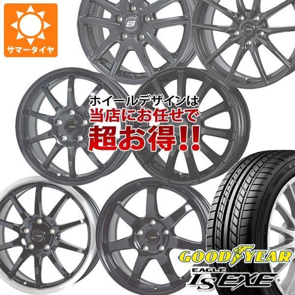 サマータイヤ 235/50R18 97V グッドイヤー イーグル LSエグゼ デザインお任せ (黒)ブラックホイール 7.5-18 タイヤホイール4本セット