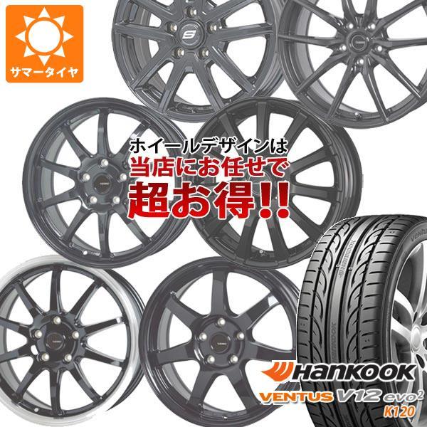 サマータイヤ 195/50R15 82V ハンコック ベンタス V12evo2 K120 デザインお任せ (黒)ブラックホイール 5.5-15 タイヤホイール4本セット
