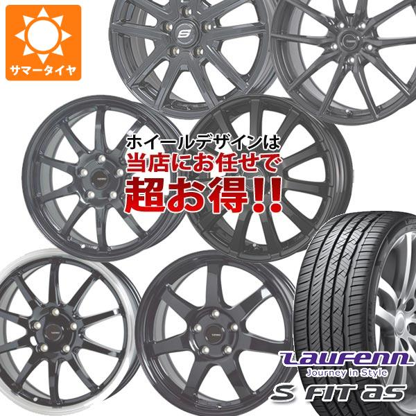 サマータイヤ 225/55R18 98W ラウフェン Sフィット AS LH01 デザインお任せ (黒)ブラックホイール 7.5-18 タイヤホイール4本セット