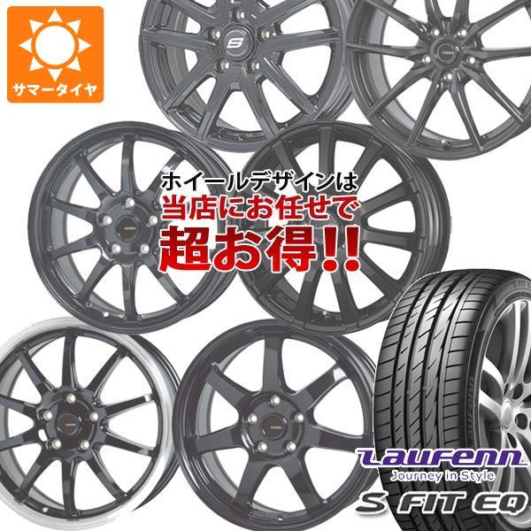 サマータイヤ 235/60R18 107V XL ラウフェン Sフィット EQ LK01 デザインお任せ (黒)ブラックホイール 7.5-18 タイヤホイール4本セット