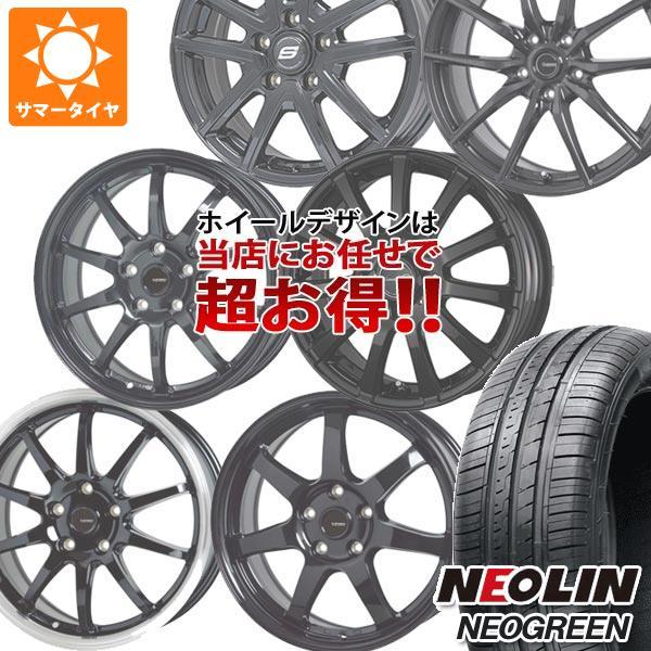 サマータイヤ 185/60R15 84H ネオリン ネオグリーン デザインお任せ (黒)ブラックホイール 5.5-15 タイヤホイール4本セット