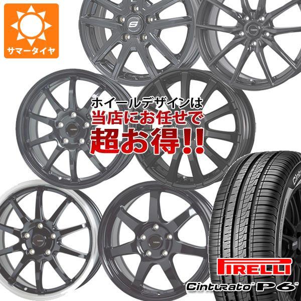 正規品 サマータイヤ 205/55R16 91V ピレリ チントゥラート P6 デザインお任せ (黒)ブラックホイール 6.5-16 タイヤホイール4本セット