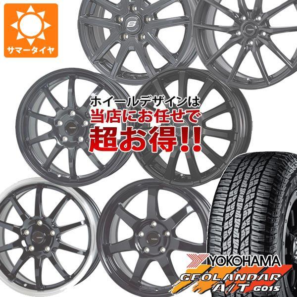 サマータイヤ 235/55R18 104H XL ヨコハマ ジオランダー A/T G015 ブラックレター デザインお任せ (黒)ブラックホイール 7.5-18 タイヤホイール4本セット