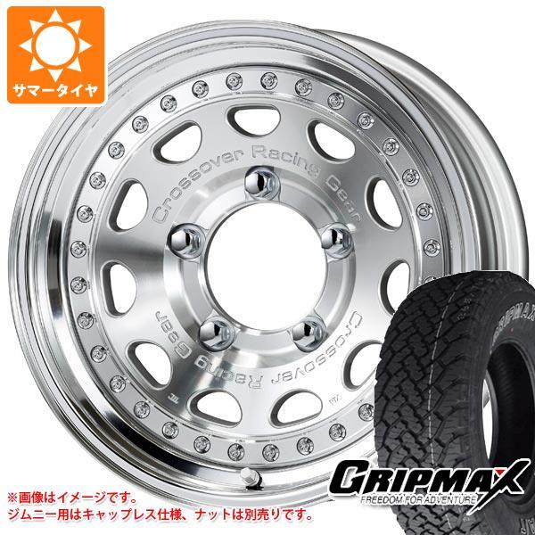 ジムニーシエラ専用 サマータイヤ グリップマックス グリップマックス A/T 215/70R16 100T アウトラインホワイトレター クラッグ ガルバトレ 5.5-16 タイヤホイール4本セット