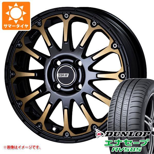 サマータイヤ 165/60R15 77H ダンロップ エナセーブ RV505 2019年6月発売サイズ SSR ディバイド FT 5.0-15 タイヤホイール4本セット