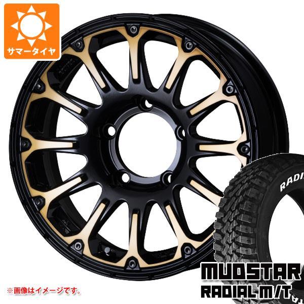 ジムニーシエラ専用 サマータイヤ マッドスター ラジアル M/T 215/70R16 100T ホワイトレター SSR ディバイド FT 5.5-16 タイヤホイール4本セット