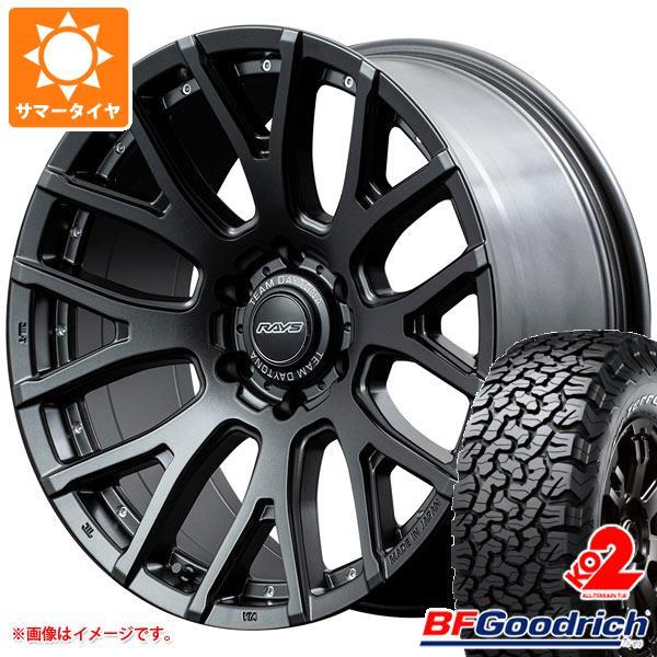 正規品 サマータイヤ 275/55R20 115/112S BFグッドリッチ オールテレーン T/A KO2 ブラックレター レイズ デイトナ F8 ゲイン 9.0-20 タイヤホイール4本セット