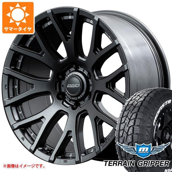 サマータイヤ 275/55R20 120/117Q モンスタ テレーングリッパー ホワイトレター レイズ デイトナ F8 ゲイン 9.0-20 タイヤホイール4本セット