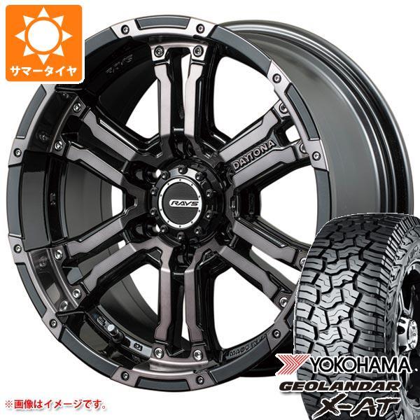サマータイヤ 265/65R17 120/117Q ヨコハマ ジオランダー X-AT G016 レイズ デイトナ FDX コレクション 8.0-17 タイヤホイール4本セット