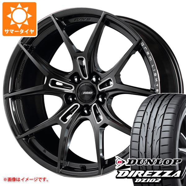 サマータイヤ 245/35R19 93W XL ダンロップ ディレッツァ DZ102 レイズ グラムライツ 57FXZ 9.5-19 タイヤホイール4本セット
