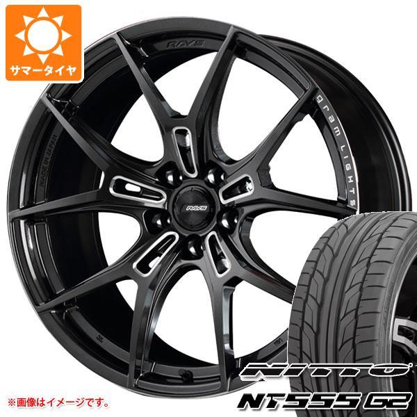 100%正規品 サマータイヤ 245/30R20 G2 90Y XL XL ニットー NT555 G2 レイズ 57FXZ グラムライツ 57FXZ 9.5-20 タイヤホイール4本セット, アライシ:170829dd --- sitemaps.auto-ak-47.pl