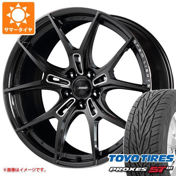 サマータイヤ 245/50R20 102V トーヨー プロクセス S/T3 レイズ グラムライツ 57FXZ 9.5-20 タイヤホイール4本セット