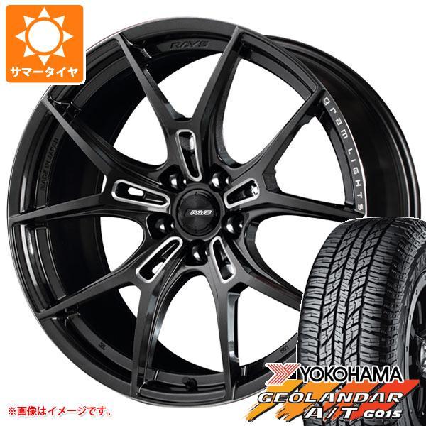 サマータイヤ 235/55R18 104H XL ヨコハマ ジオランダー A/T G015 ブラックレター レイズ グラムライツ 57FXZ 8.0-18 タイヤホイール4本セット
