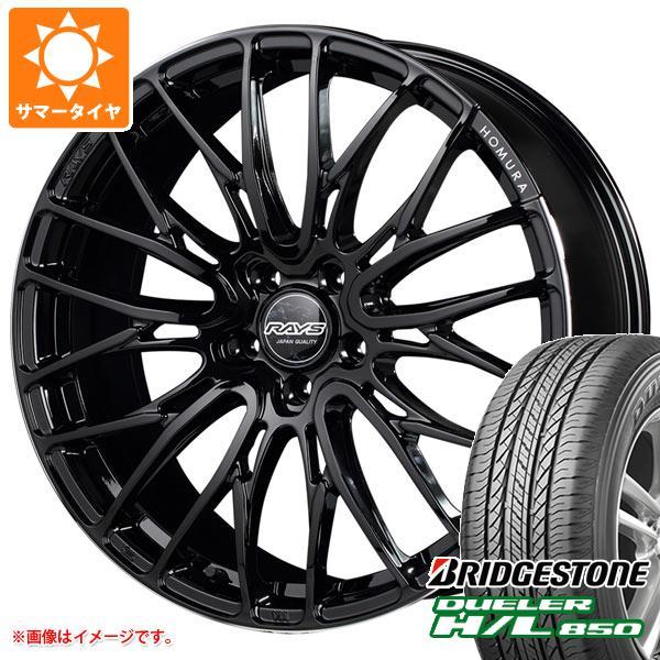 サマータイヤ 225/55R19 99V ブリヂストン デューラー H/L850 レイズ ホムラ 2x10 BD 8.0-19 タイヤホイール4本セット