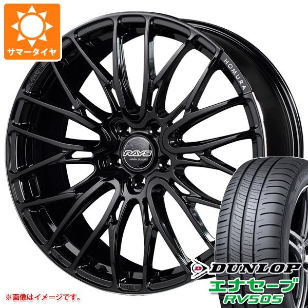 サマータイヤ 245/35R20 95W XL ダンロップ エナセーブ RV505 レイズ ホムラ 2x10 BD 8.5-20 タイヤホイール4本セット