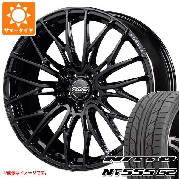 サマータイヤ 235/35R20 92Y XL ニットー NT555 G2 レイズ ホムラ 2x10 BD 8.5-20 タイヤホイール4本セット